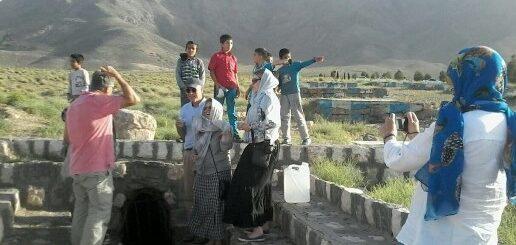 آموزش گردشگری برای بانوان